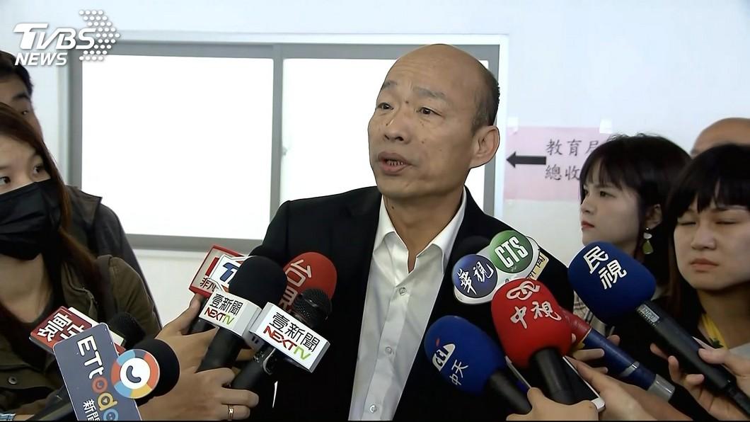 圖/TVBS資料畫面 國民黨中常委擬提案初選改全民調 納入韓國瑜