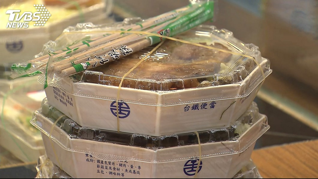 圖/TVBS 「台鐵便當」為何好吃 網曝:4道神菜是關鍵