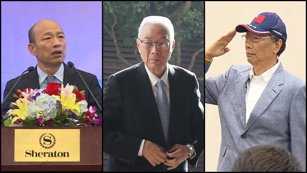 圖/TVBS資料照 「韓國瑜含恨出局」 他分析郭董參選內幕:吳敦義是高手