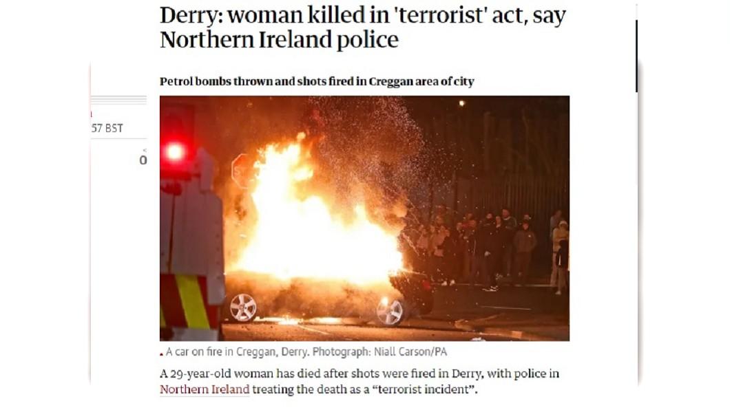 圖/翻攝自The Guardian 北愛爾蘭暴動釀1死 警方依恐怖攻擊偵辦
