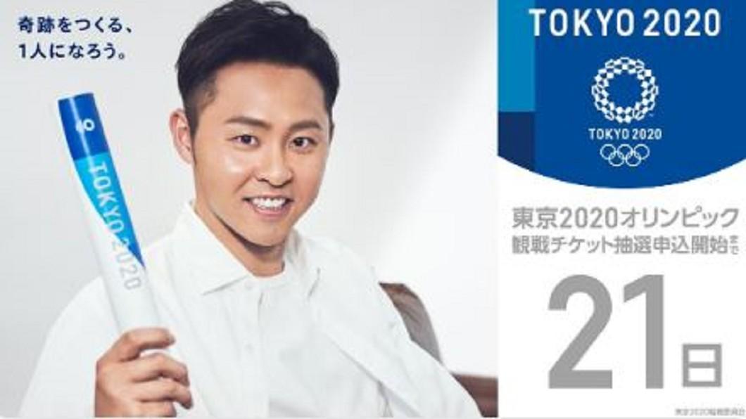 圖/翻攝自Tokyo 2020 推特 東京奧運票價出爐 開幕式最貴要30萬日幣