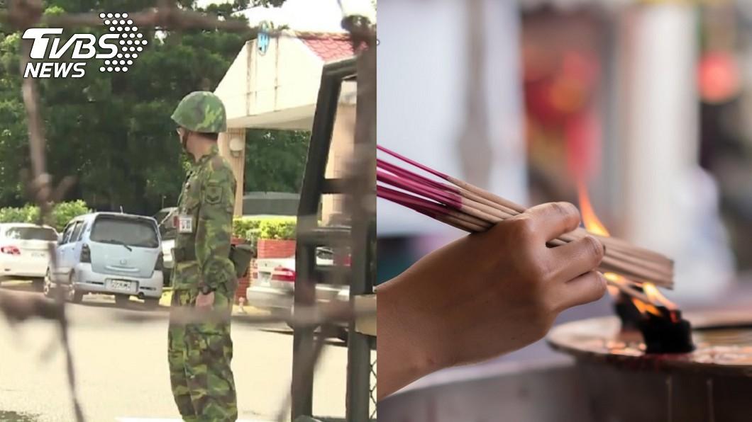 示意圖,與本文無關。圖/TVBS 前男友輕生!兵變妹偷上香…現任暴怒「很不尊重我」遭轟