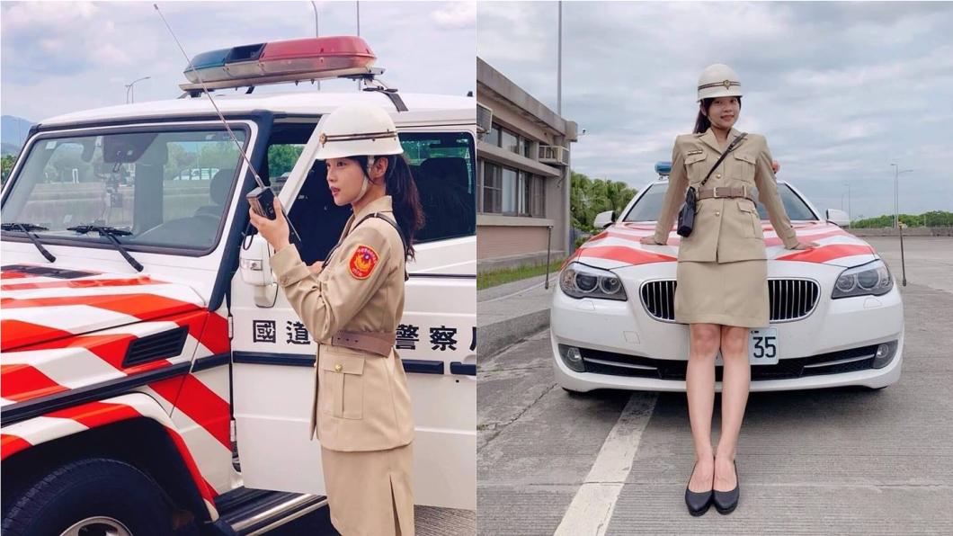 因為已經找不到過去的車款,因此只能請女警換上舊制服,過過乾癮,不過不少網友卻將目光擺在車子以及女警身上。圖/翻攝自臉書「國道公路警察局」