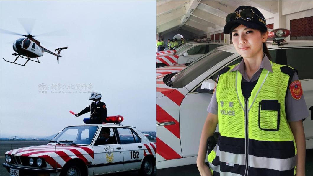 臉書特別PO出,過去國道警方與空警隊一起執勤的照片。圖/翻攝自臉書「國道公路警察局」
