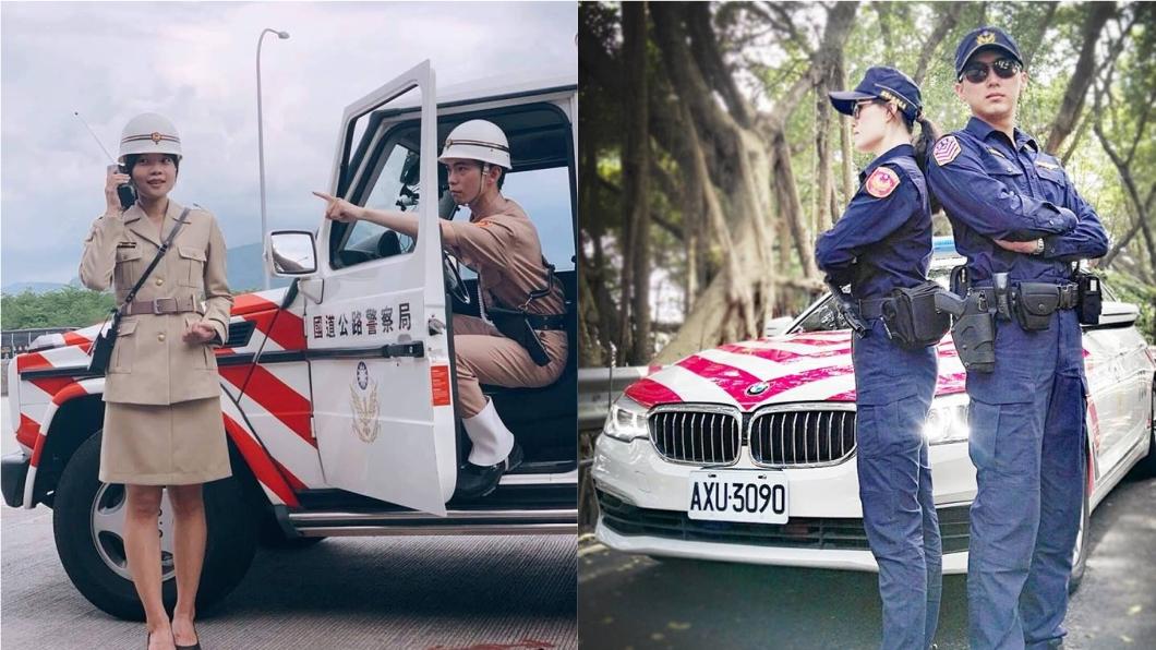 (左)30多年前國道警制服(右)改版後的制服。圖/翻攝自臉書「國道公路警察局」