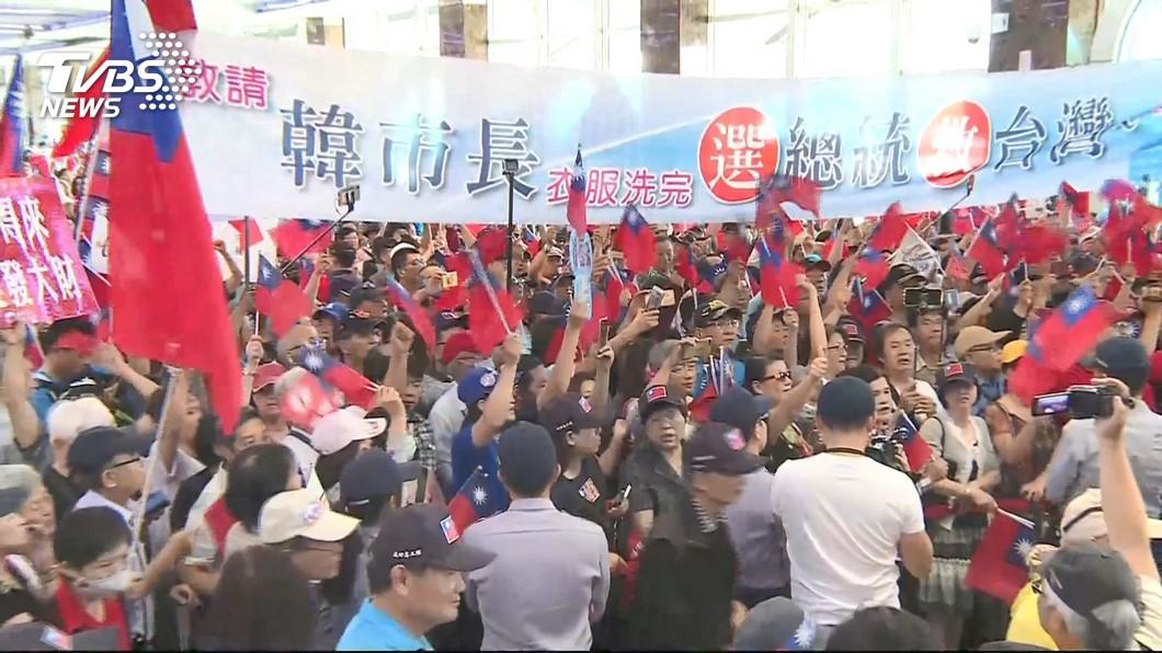 圖/TVBS 韓粉挺「選總統救台灣」 他喊:韓國瑜還扭捏什麼?