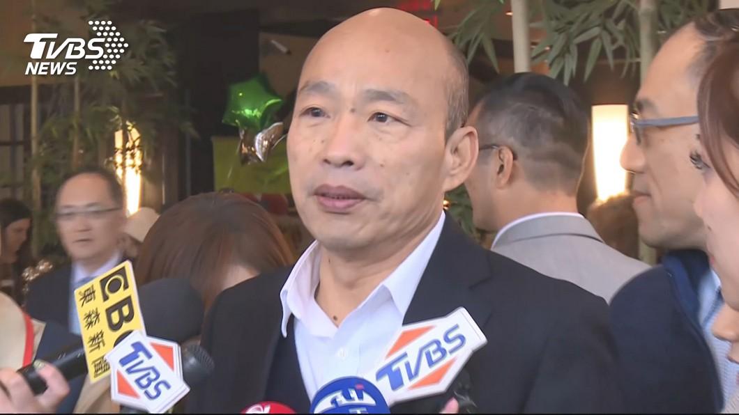 高雄市長韓國瑜選不選2020,黨內和綠營都在等著看。(圖/TVBS) 基層喊「韓不選總統拒投」 他斷定:藍會再摔一大跤難起