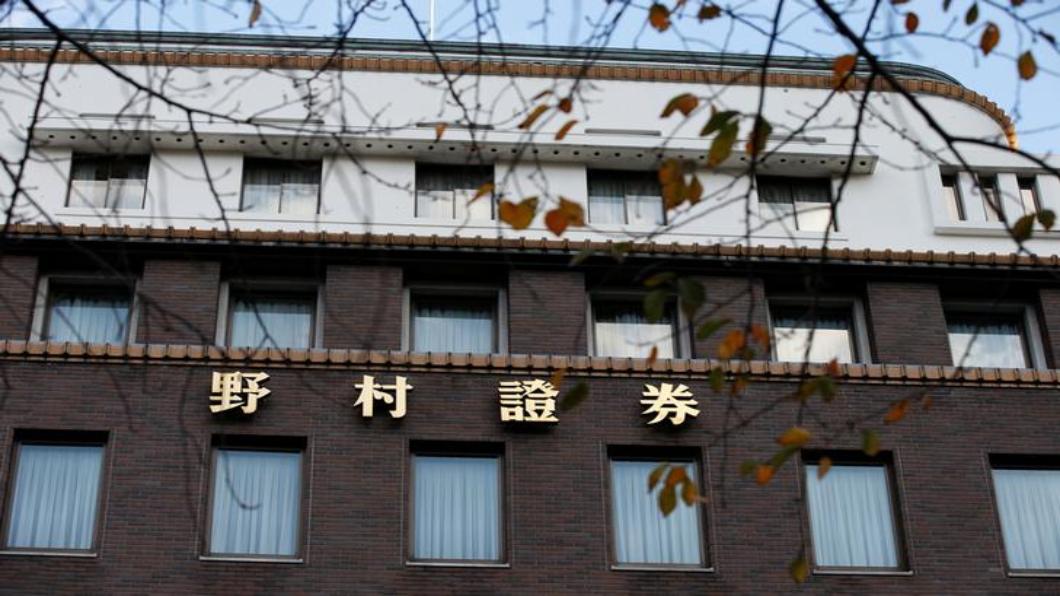 圖/達志影像路透 日本證券龍頭危機 縮事業、數位化自救