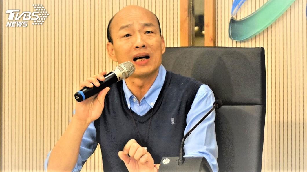圖/中央社 韓國瑜聲明眾人研究 他們說這才是「真心話」