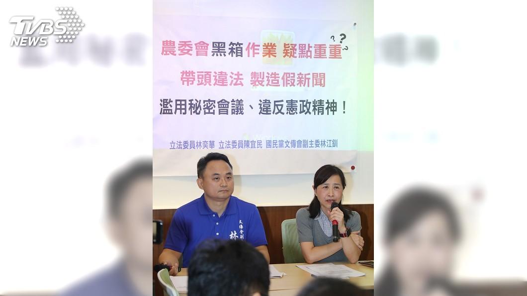 圖/中央社 質疑標案養網軍 藍委再促農委會公開資料
