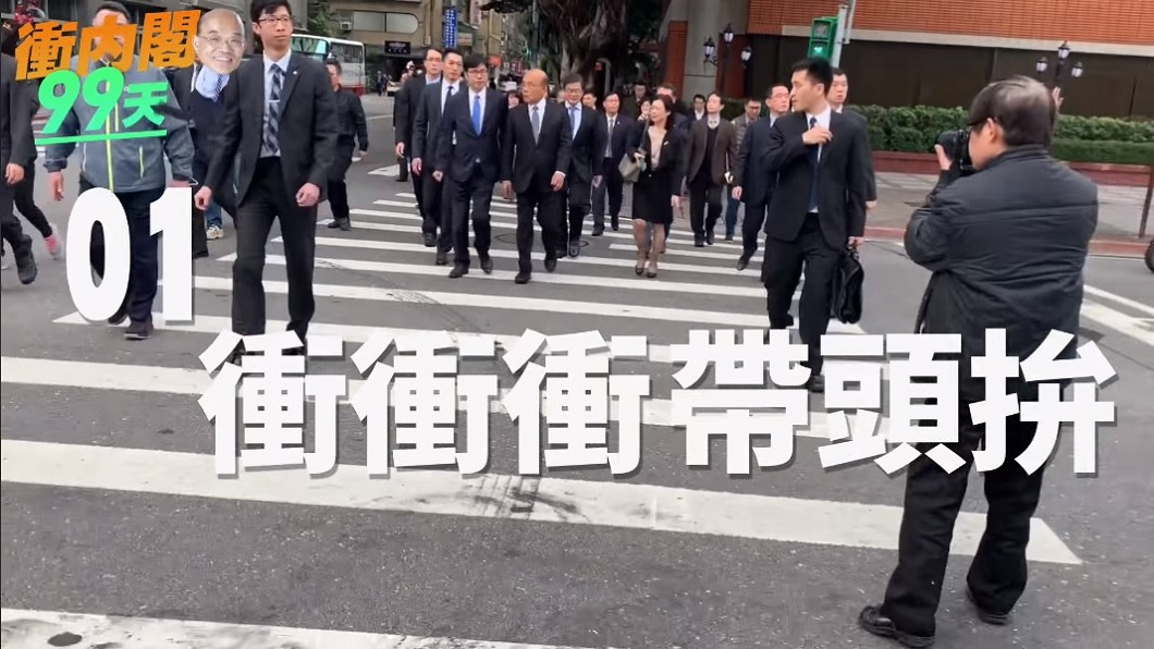 圖/翻攝自蘇貞昌臉書