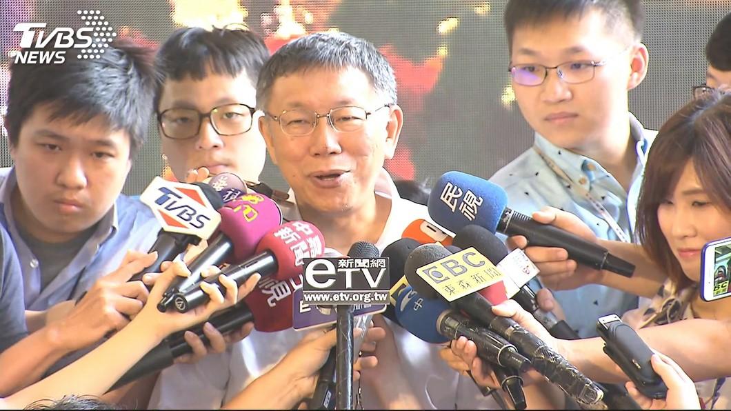 圖/TVBS 韓國瑜4千萬風波 柯文哲:選舉費用一定很多