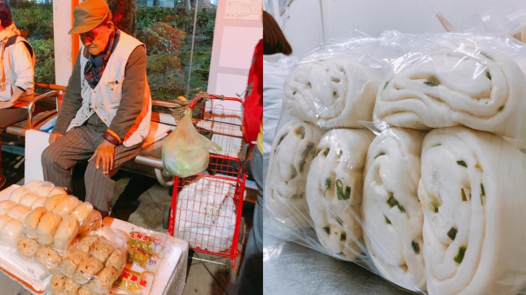 圖/臉書粉專「食現Ünlimited journeŸ」授權提供 饅頭全賣完才願回家!105歲爺為養病兒 拚到晚不喊苦
