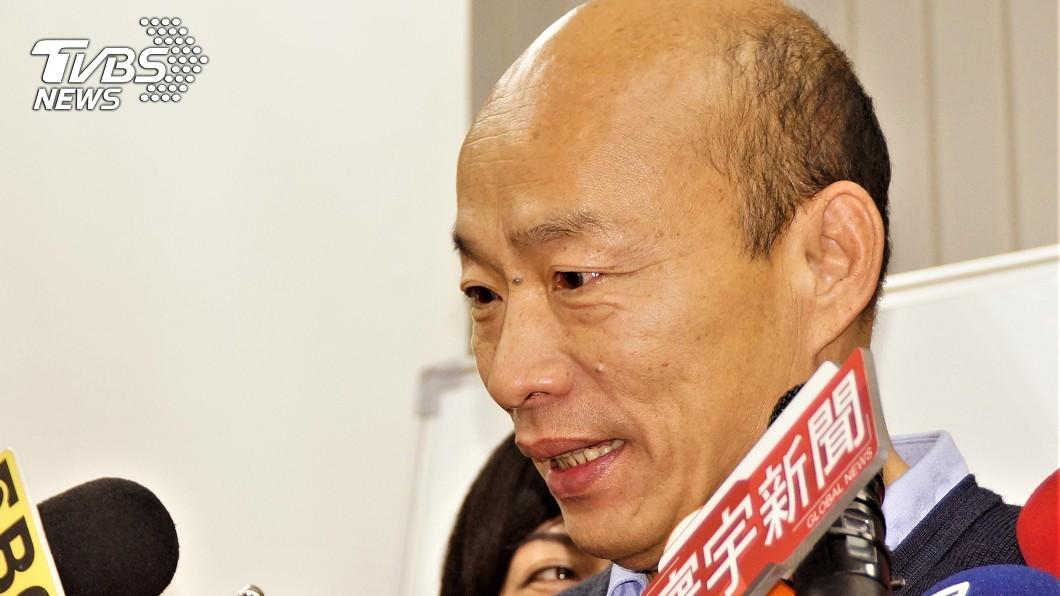 高雄市長韓國瑜。圖/TVBS 轟「這些人」分化藍營!韓國瑜夜吐心聲 重批:請退散