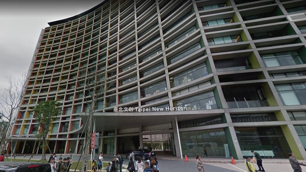 圖/翻攝自Google Map網站 松菸文創驚傳男子上吊輕生 疑為內部員工