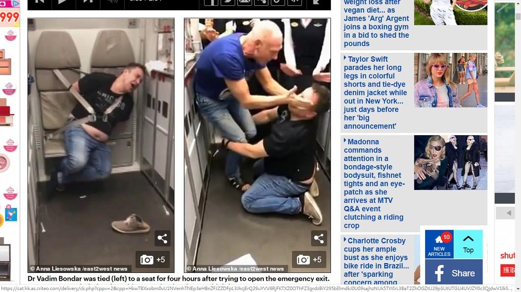 喝醉酒的乘客做出許多失控行為,並由多人合力將他制住。圖/翻攝自《每日郵報》 酒醉醫機上發酒瘋!萬尺高空想開逃生門被五花大綁