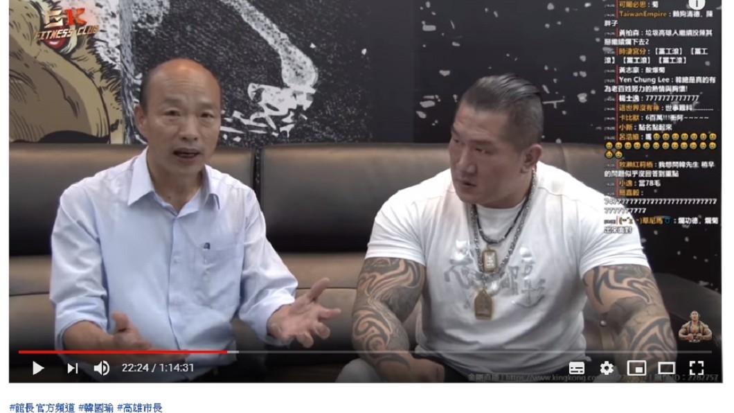 圖/翻攝Youtube 韓國瑜被打臉?直播被挖出承諾「不落跑」 他無奈嘆這句