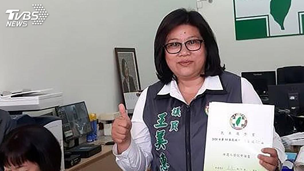 圖/中央社 黨內立委初選擊敗李俊俋 王美惠盼黨內和諧