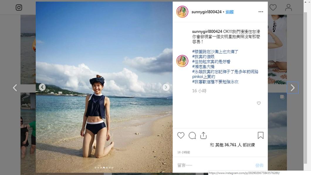 Lulu笑說跪在沙灘上真的很痛!圖/翻攝自Lulu Instagram
