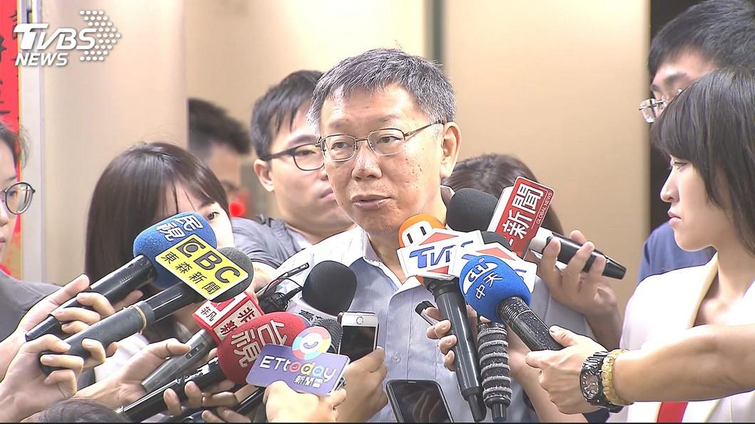 圖/TVBS 傳親民黨盼合作選總統? 柯文哲:從未談過