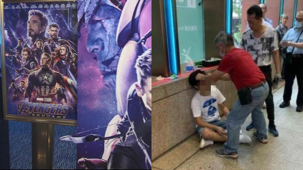 圖/TVBS、 LIHKG 討論區 戲院門口大聲爆雷《復仇者4》!男遭民眾毆到流血