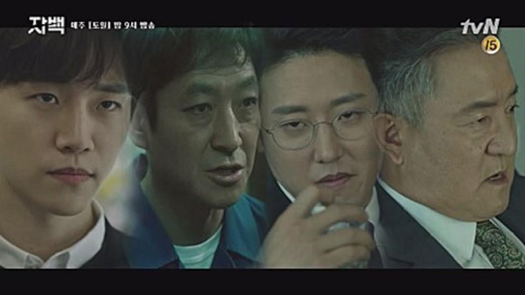 圖片來源/tvN官網