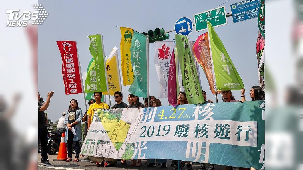 圖/中央社 廢核大遊行27日登場 警方公布管制路段