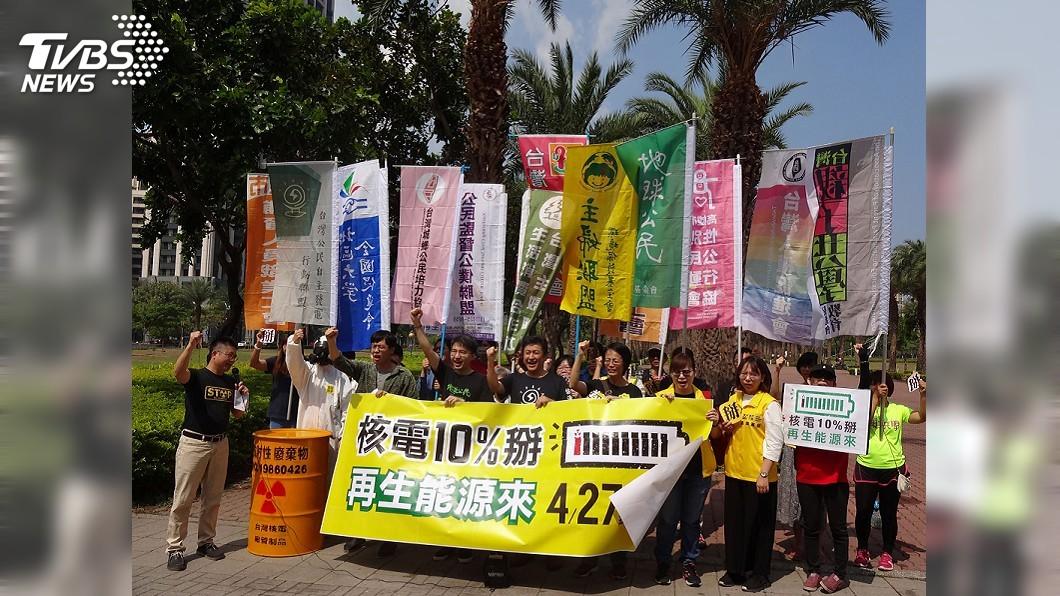 圖/中央社 告別核電 民進黨主席卓榮泰領軍27日廢核遊行