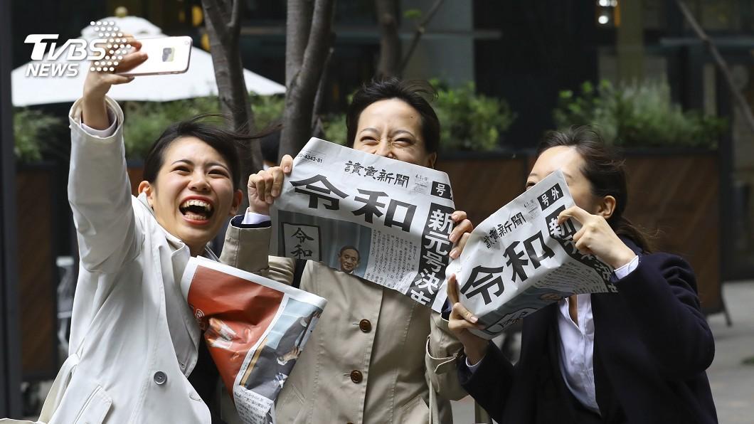 圖/達志影像美聯社 平成年代倒數計時 十連休日本現出國潮