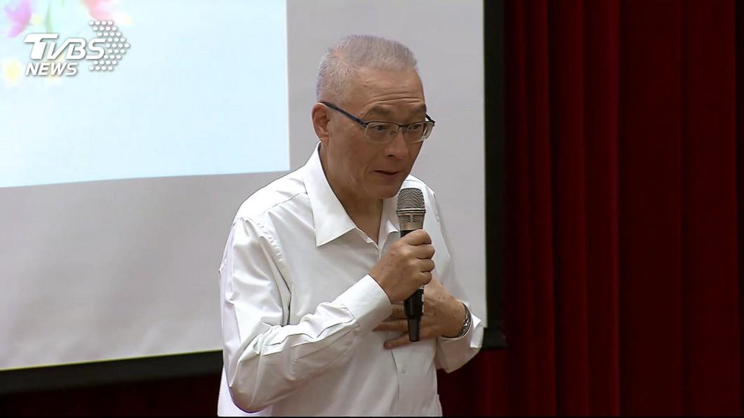 圖/TVBS 吳敦義:中國大陸對港澳實施一國兩制都是虛言