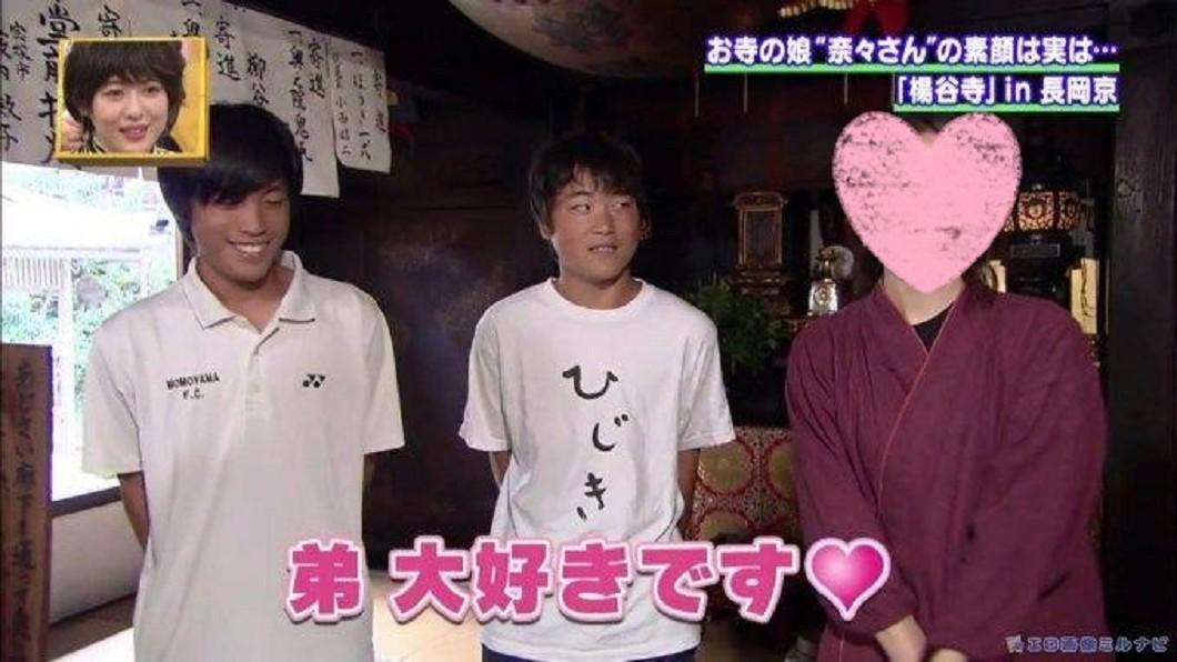 奈奈在節目上大方地說「最喜歡弟弟」!圖/翻攝自inutomo11.com 大四女羞喊「最愛和弟弟洗澡」!高顏值讓網友暴動了