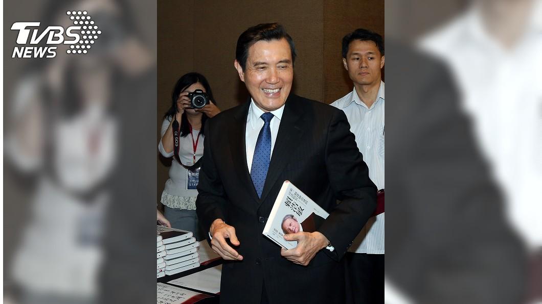 前總統馬英九。圖/中央社 再戰2020總統? 馬英九又笑了:你看呢