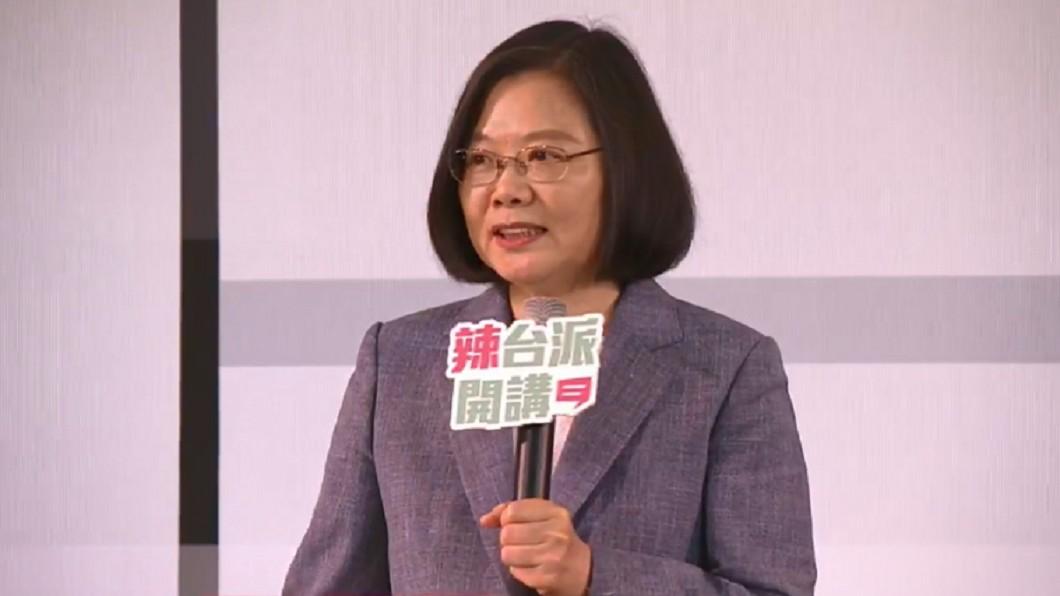 蔡英文。圖/翻攝自蔡英文 Tsai Ing-wen 臉書 蔡總統:共機越過台海中線就是破壞和平 須強制驅離