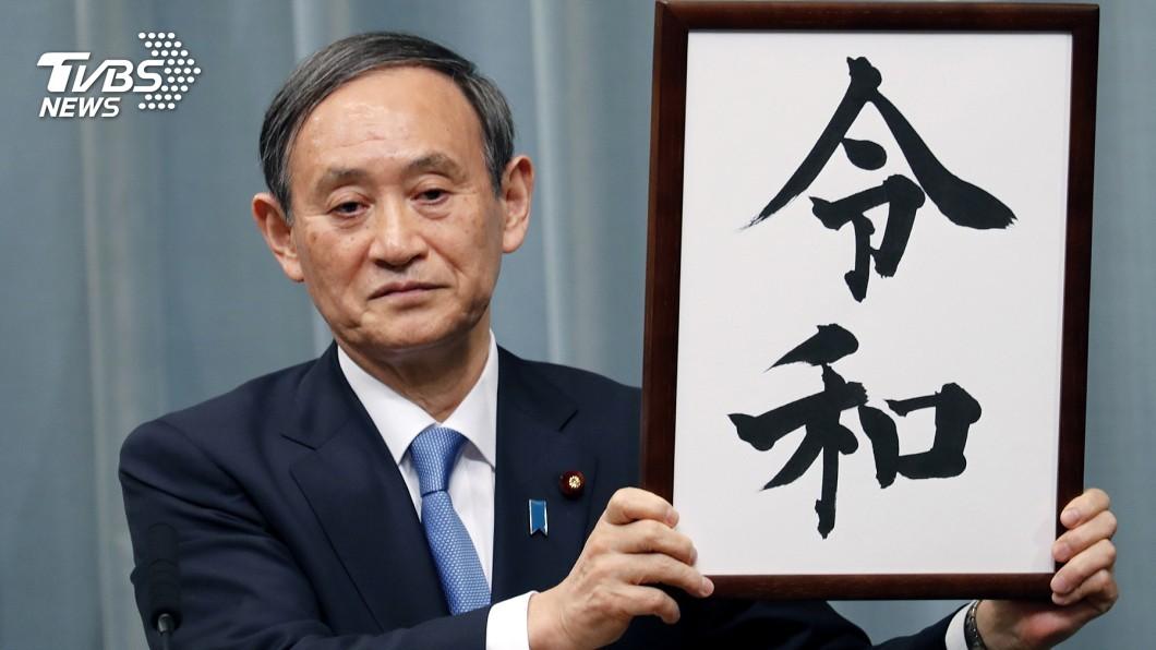 圖/達志影像美聯社  迎接「令和」黃金週 日本湧現出國返鄉人潮