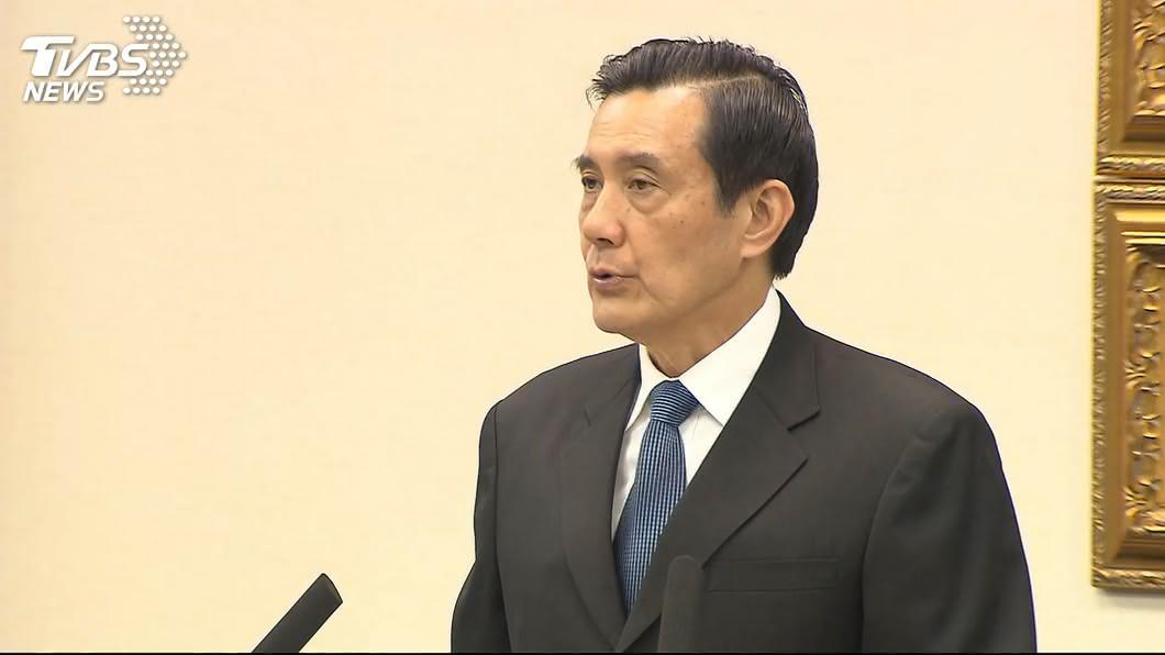 前總統馬英九。圖/TVBS