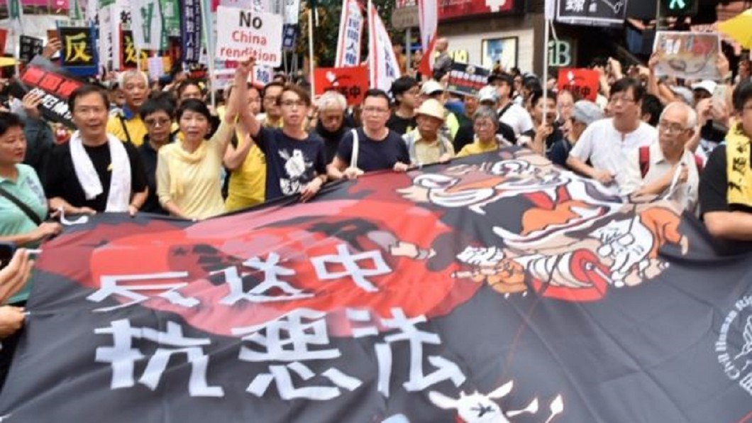圖/翻攝自香港獨立媒體網 臉書 港遊行反「逃犯條例」 林鄭:已經審慎研究