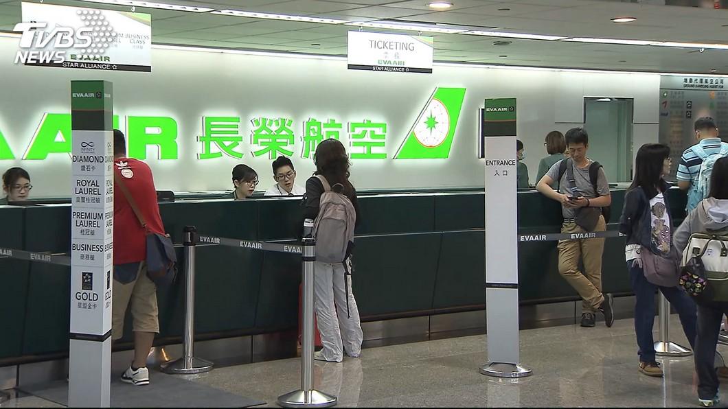 圖/TVBS資料畫面 不滿長榮航毀約 空服員工會:重啟協商再議