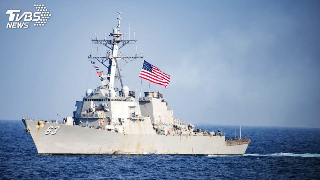 圖/達志影像美聯社 美艦28日通過台灣海峽 107年7月至今第7次