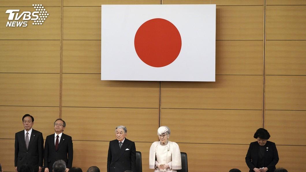 圖/達志影像美聯社 日皇明仁30日退位 日本告別平成進入令和倒數