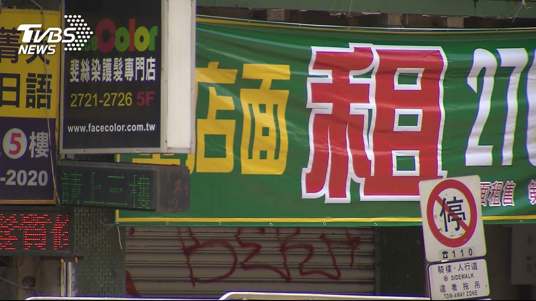 示意圖/TVBS 北市東區最高店租3年降4成 西門町店面看俏