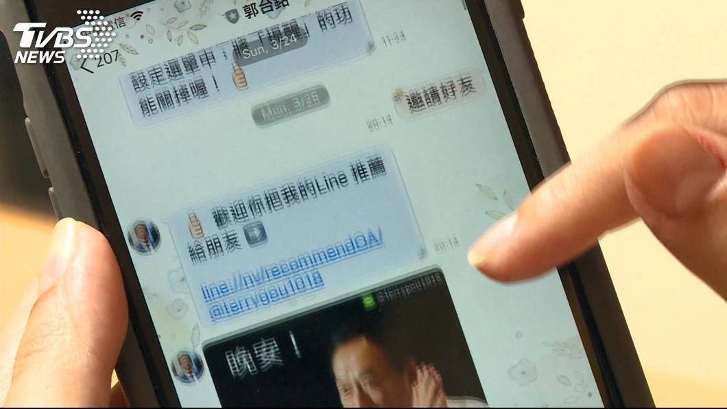 圖/TVBS 前媒體人操刀! 郭台銘臉書小編曝光