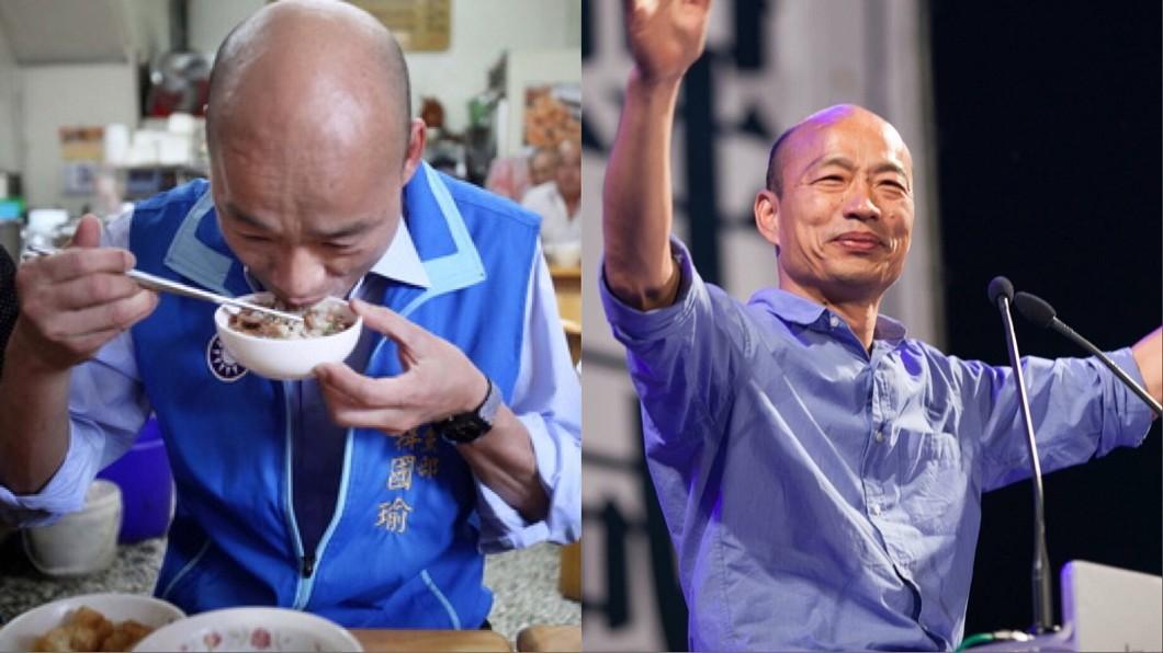 圖/翻攝自韓國瑜臉書、中央社 韓國瑜「滷肉飯神話」破滅?他提這點:1.1億根本超省