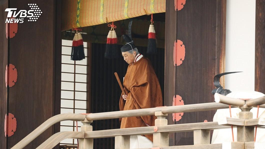 圖/達志影像美聯社 日皇明仁最後一天在位 睽違202年退位儀式今登場