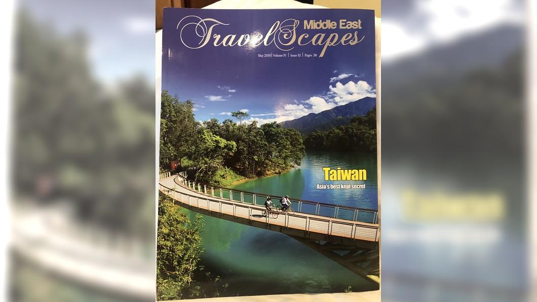 圖/觀光局駐新加坡辦事處提供 受中東旅遊雜誌肯定 台灣獲選最佳新興旅遊地