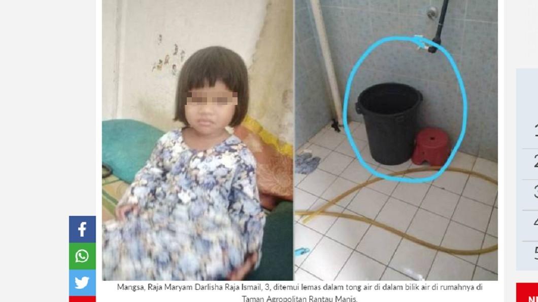 圖/翻攝自 Sinarharian 網站 3歲女童「倒頭栽」水桶中溺斃 母見雙腳僵直崩潰