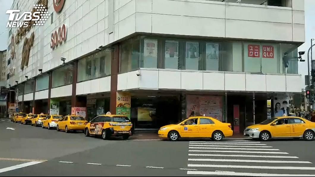 圖/TVBS 租約到+商圈轉移 SOGO新竹站前店8/31熄燈