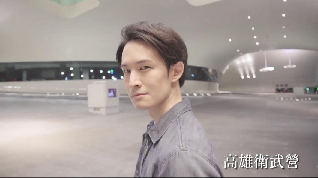 圖/翻攝自波特王 臉書 高富帥高雄觀光大使 「波特王」五月份接手