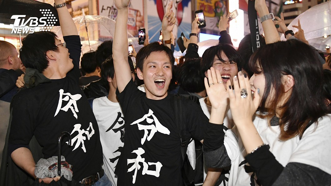 圖/達志影像美聯社 迎接令和元年! 日本民眾倒數徹夜狂歡