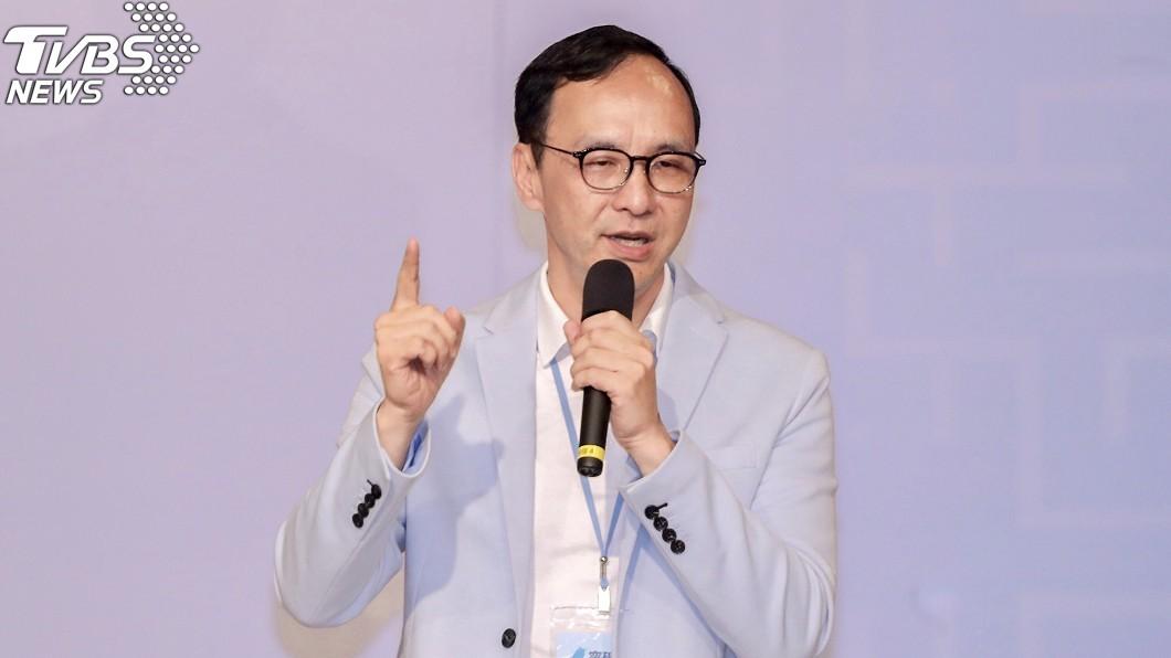 圖/中央社 朱立倫五一勞動節關閉臉書 讓小編真正休息