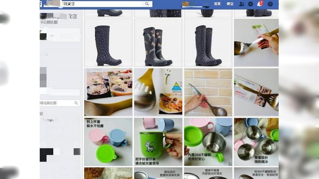 示意圖/翻攝臉書 名人搶搭團購熱 小心這點以免花大錢!